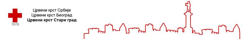 Црвени крст Стари град Logo